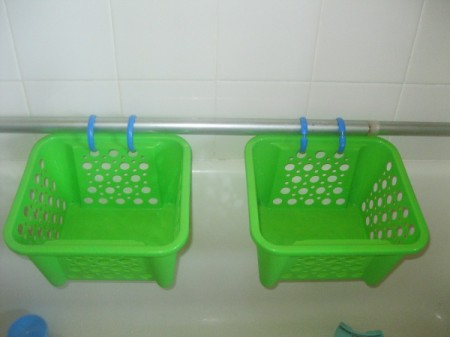 Basket for Bathtub Toys