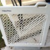 Check Used Goods for Recalls - plastic baby gate