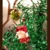 Gift Box Ornaments on Tree