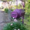 Milk Mailbox