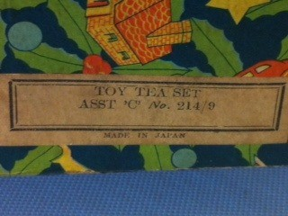 Closeup of label on original box.