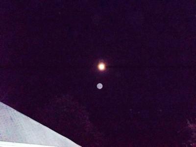 Moon photo.
