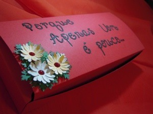 Decorated box.