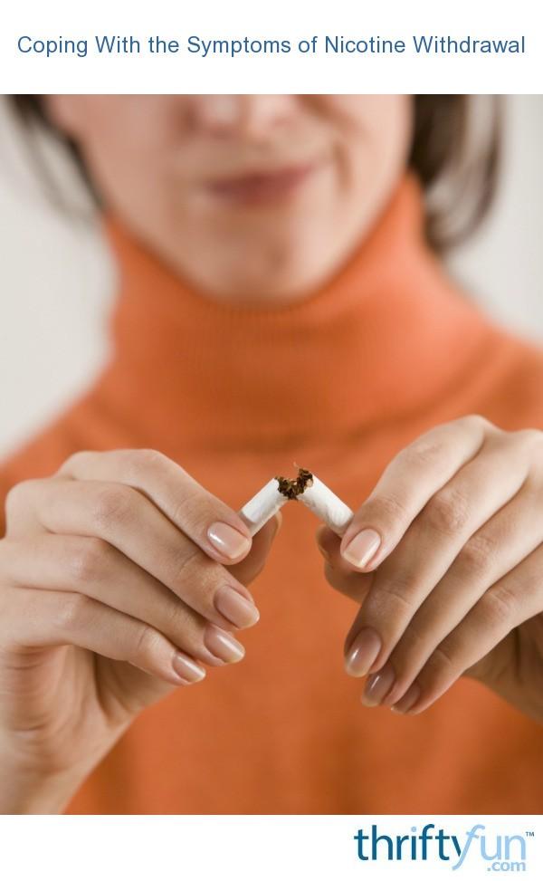 Курение во время лактации