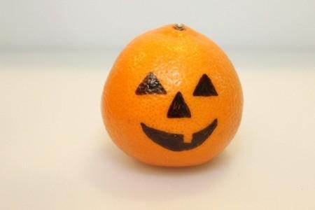 jack o lantern orange