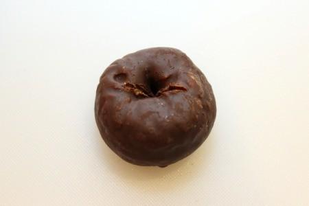 slit in doughnut