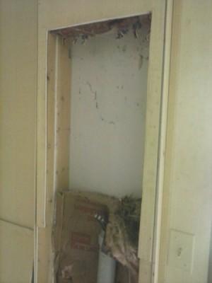 breaker cabinet