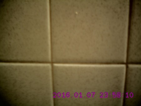 Zep for Cleaning Tile Grout