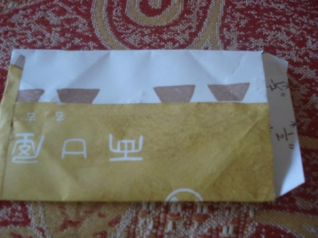 Recycled Paper Gift Envelopes