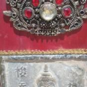 Identifying a Buddha