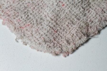 Old Towel