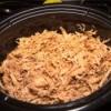 Crockpot Kalua Pork