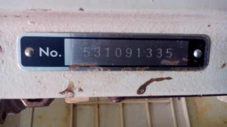 Finding Replacement Parts for Janome Sewing Machine - serial number
