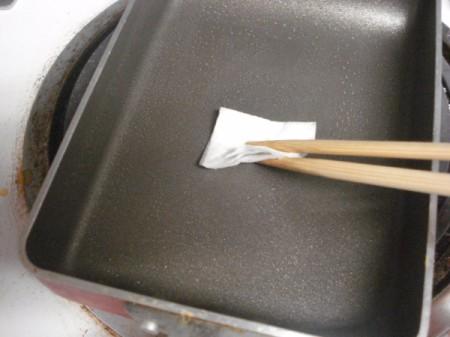 oiling flat rectangular pan
