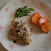 Honey Almond Chicken Strips on plate