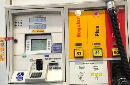 A gas pump before pumping gas.