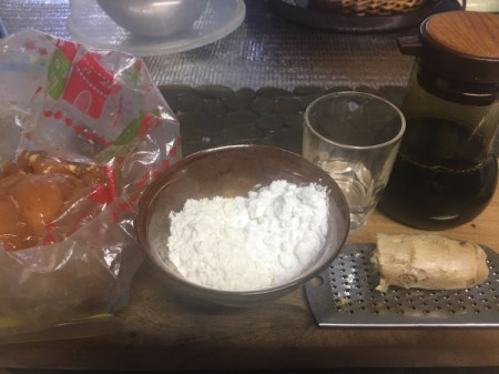 Japanese Style Fried Chicken (Karate) ingredients