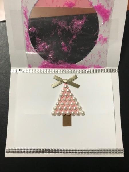 Christmas Snow Globe Card - repeat across the top