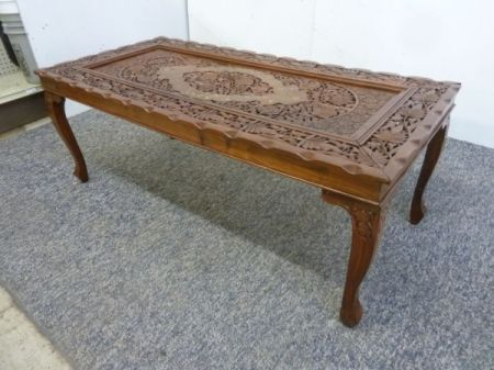 Identifying a Coffee Table
