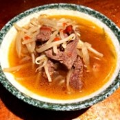Spicy Beef and Bean Sprout Soup