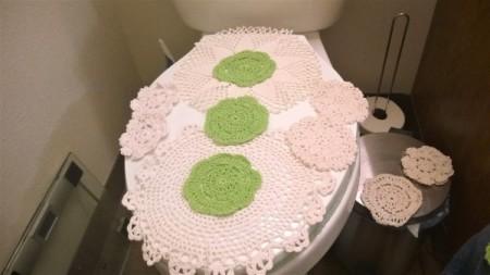 Toilet Lid Cover - second possible arrangement