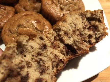 inside muffins