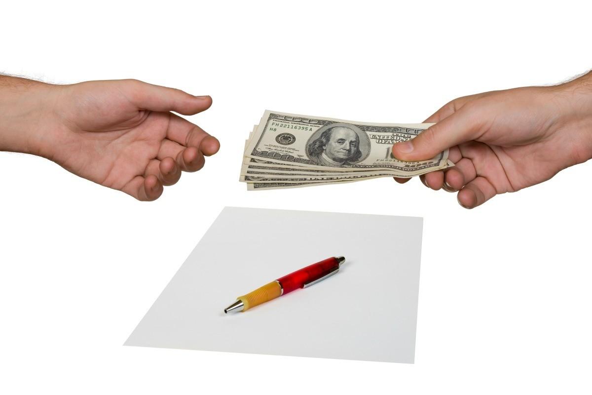 нотариально займу деньги