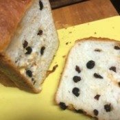 Fluffy Raisin Bread slice