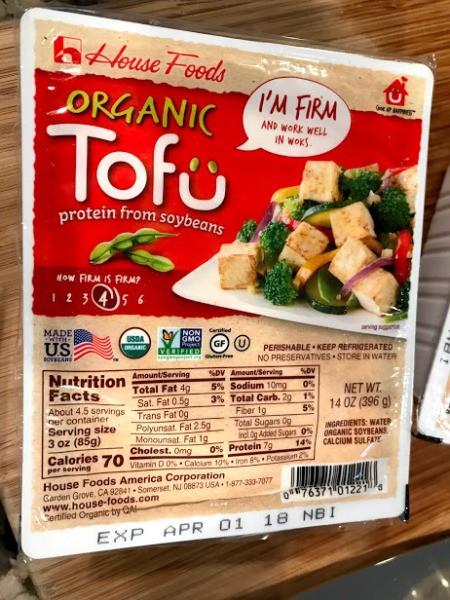 Baked Crispy Tofu