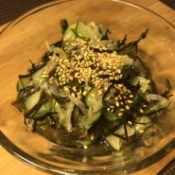 Wakame Seaweed Salad in bowl