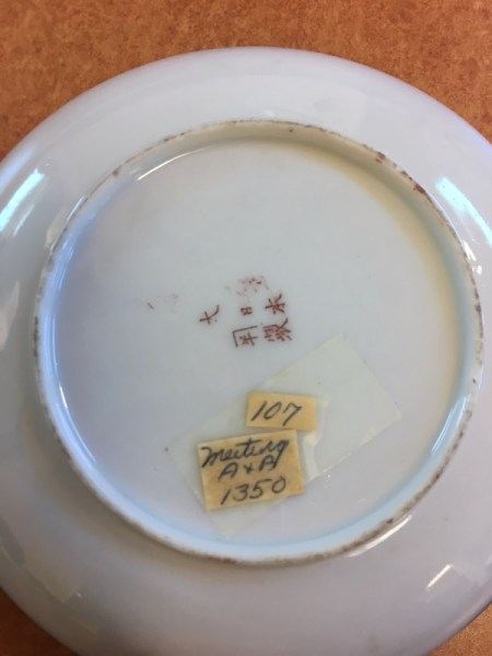 Value of China Bowls - underside of plate
