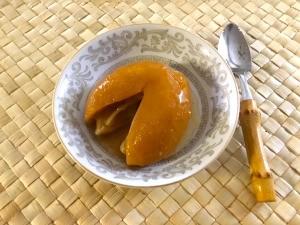 Moroccan Preserved Lemon in bowl