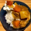Chicken Curry over rice in bowl