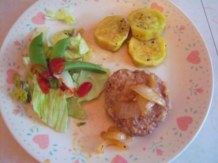 French Onion Salisbury Steak on dinner plate