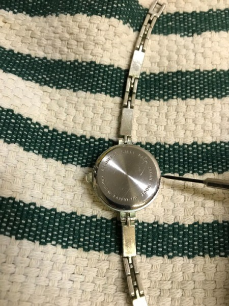 Replacing Your Watch Battery - find the notch and use a tiny flat head screwdriver to remove the back