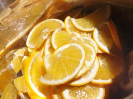 Orange slices in pot