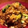 Spaghetti Squash Chow Mein on plate