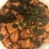 Tofu Stir Fry on plate