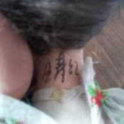 Unidentified Markings on Porcelain   Doll - markings on doll's neck