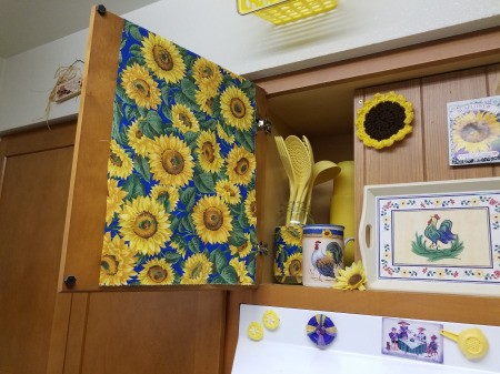 Above the Stove Sunflower Collection - other side of cabinet