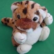 Identifying a Stuffed Toy Leopard - tiger stuffy