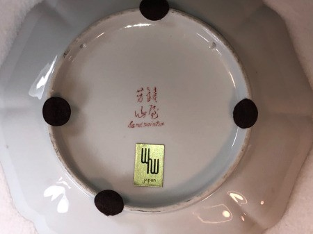 Identifying a Hand Painted Japanese Plate