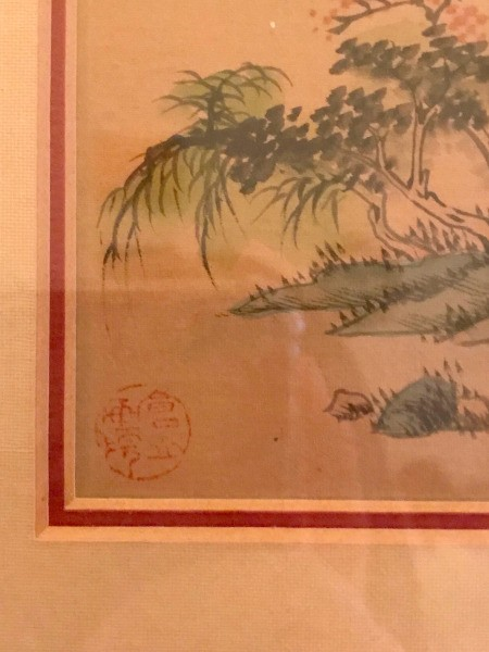 Identifying Thrift Store Asian Paintings