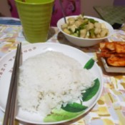 Korean Soy Bean Paste Soup served with rice