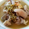 Pork & Mung Bean Guisado in bowl