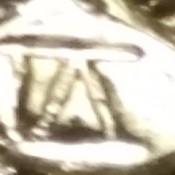 Identifying a Jewelry Mark - fuzzy mark