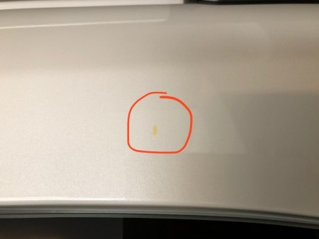 Removing a Stain on a Car's Finish - very small yellow stain