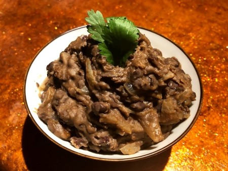 Refried Black Beans in a bowl