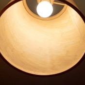 Looking up at the underside of a lampshade.