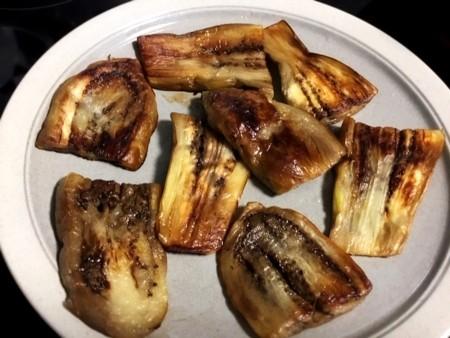 Cut Eggplant on plate